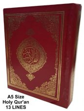 Holy quran in Arabic book ( 13 Line ) A5 size islamic qur'an (REF: 23) Hard-back